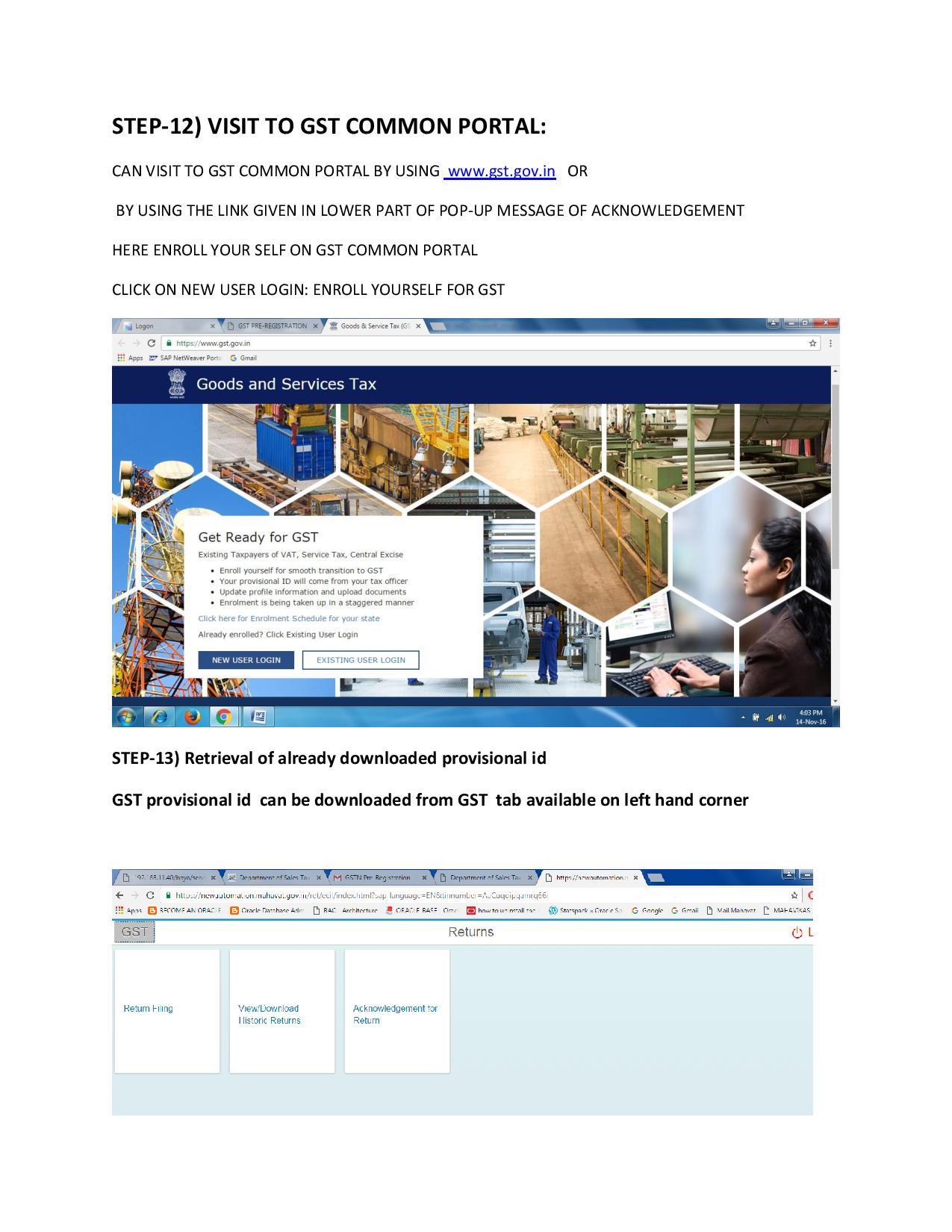 User Manual: GST Enrollment